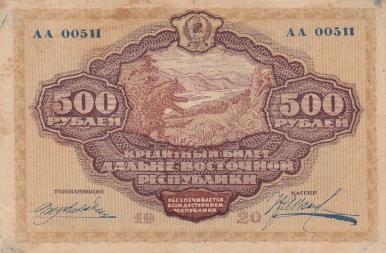 g500-lejano