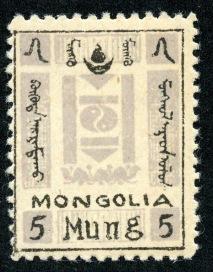 imgMongolia32