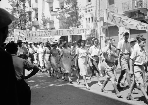 1280px-Jewish_protest_demonstrations_against_Palestine_White_Paper,_May_18,_1939._King_George_Ave,_Jerusalem