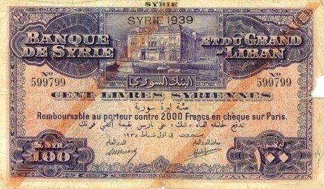 100-Livres