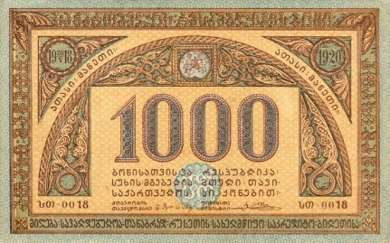 1000-Rubles