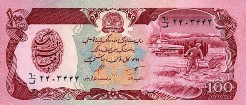 100-Afghanis 1979