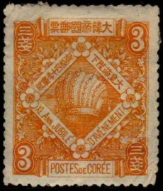 año del reinado del emperador Gojong 1902